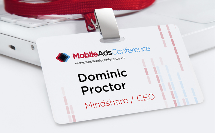 Mobile Ads Conference