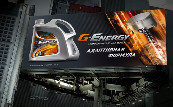 advert analysis g energy motor oil with Experienced manager with a demonstrated history of working in the oil & energy project management and financial analysis nicholas tsevas new ifrss for motor.